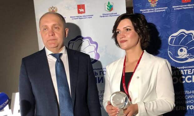 Педагог из Краснодарского края признана лучшим воспитателем России