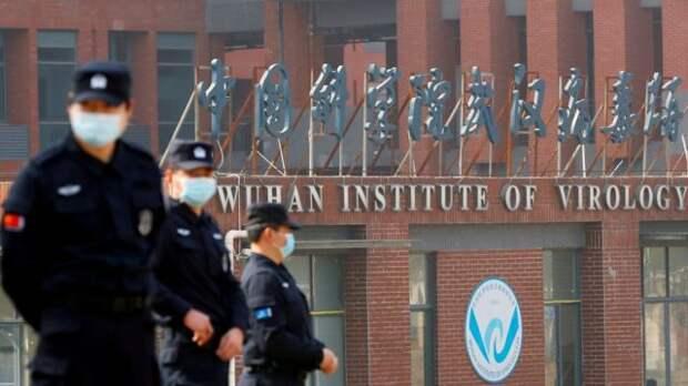 Институт вирусологии в Ухане, Китай