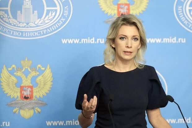 Захарова: Чехия пыталась отвлечь от готовящегося госпереворота в Беларуси
