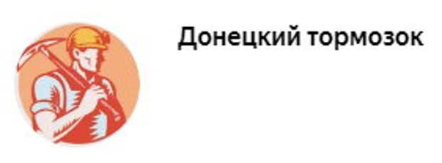 Евгений Фёдоров заявил о новом развороте Александра Лукашенко на 180 градусов от России