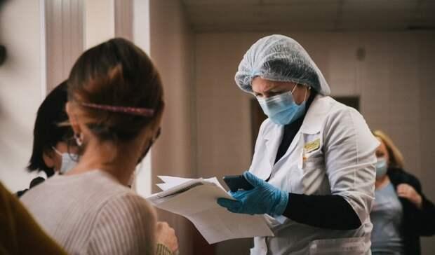 Что делать, если поднялась температура после прививки откоронавируса?