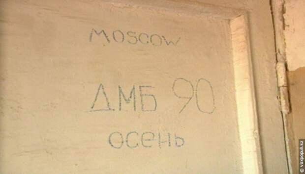 """Секретный объект """"Аральск-7"""""""