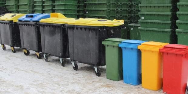 Минприроды хочет на 12 млрд закупить контейнеры для мусора