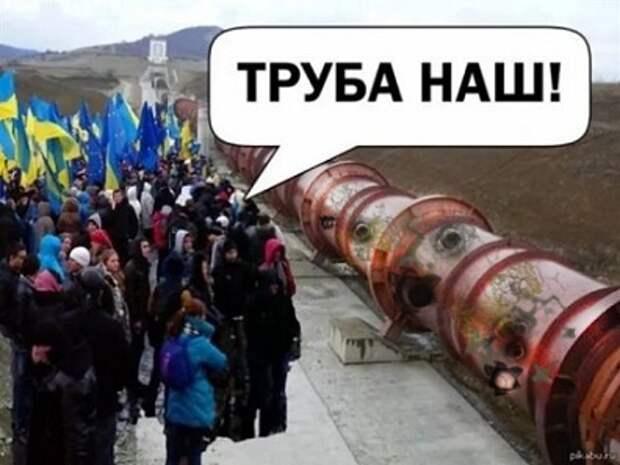 Украина-2021: рабы «трубы» теряют все