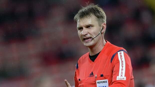 УЕФА отстранил российского арбитра Лапочкина на 90 дней