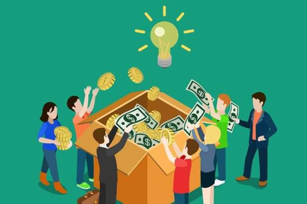 Где взять деньги для открытия бизнеса? 5 удобных источников