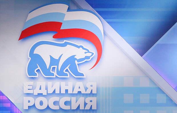 Сможет ли«Единая Россия» помочь Донбассу? — мнение