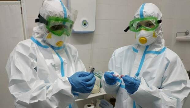 Подмосковные врачи вылечили от коронавируса еще 357 человек