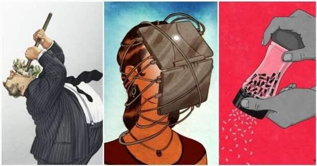 25 суровых иллюстраций, правдивость которых вонзается в мозг (26 фото)