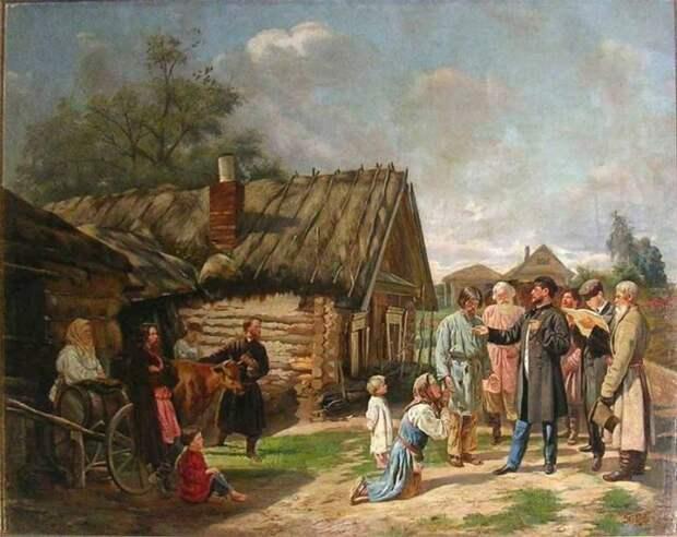 Василий Пукирев, «Сбор недоимок».