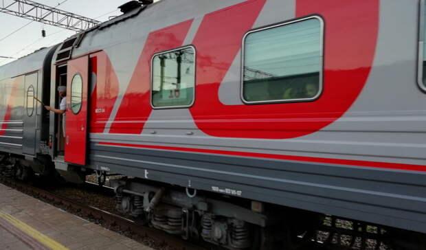 ИзОренбурга иОрска намайские праздники пустят дополнительные поезда