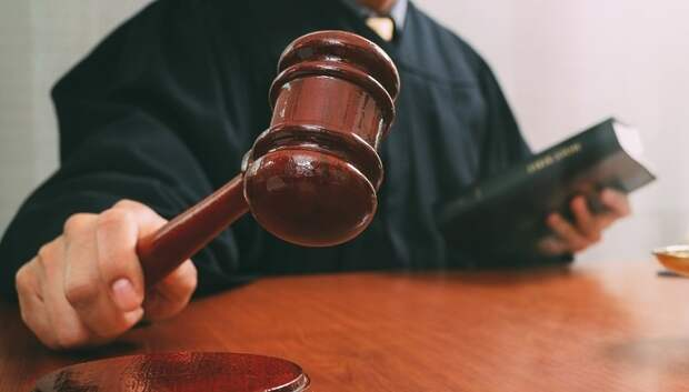 Подольчанин судится с УК по вопросу законности начисления квартплаты