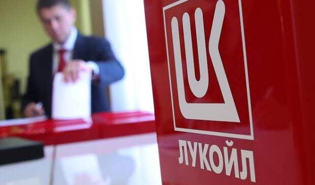 Телекоммуникационный бизнес ЛУКОЙЛа уходит к«Ростелекому»