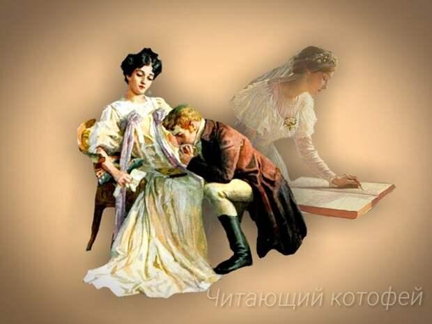 Как выдавали замуж дворянских дочерей при Пушкине и Лермонтове?