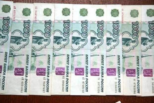 Клиенты лишенного лицензии «Проинвестбанка» собираются у главного офиса в Перми