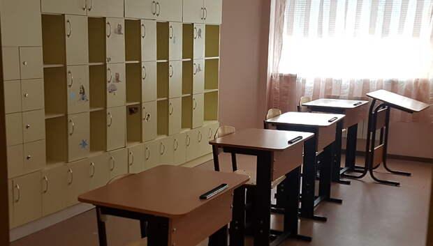 Подмосковные школы уйдут на трехнедельные каникулы с 23 марта