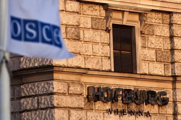 В ОБСЕ призывают Россию отказаться от объявления СМИ иноагентами
