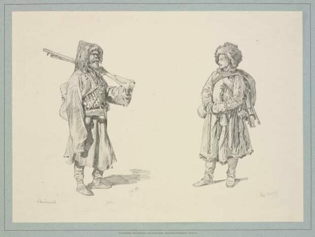 Русские военные на Кавказе 1870-е гг. Худ. Т. Горшельт