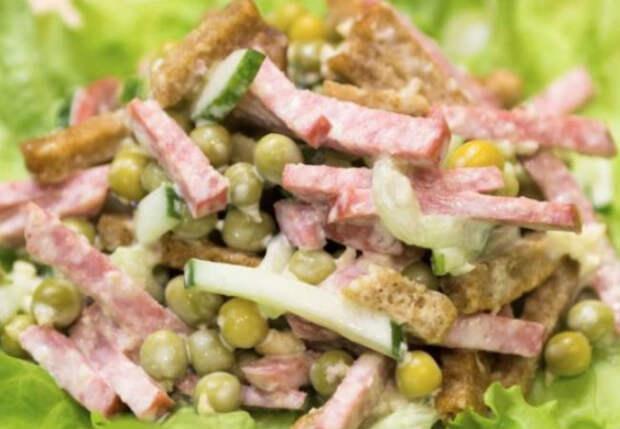 Открыли банку зеленого горошка и делаем вкуснейшие салаты вместо оливье