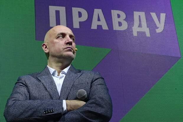 Партия «За правду» планирует национализацию добывающего сектора России