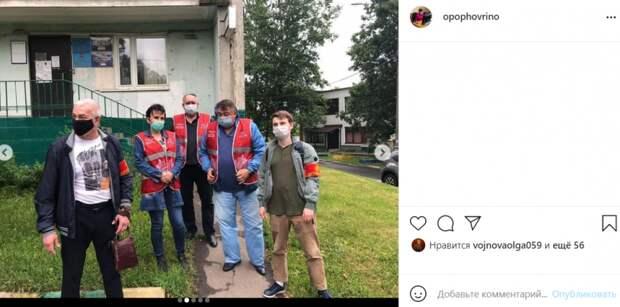В Ховрине прошел рейд «Безопасная столица»