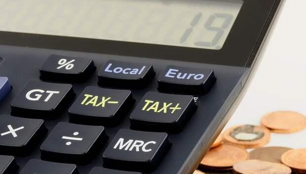 Налоговая служба Подмосковья перешла на бесконтактное взаимодействие с жителями