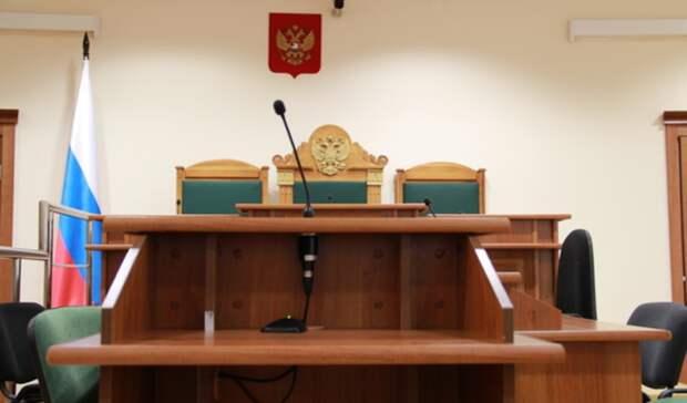 Грозил миллионный штраф: суд отказал виске кНТЗМК занезаконное строительство
