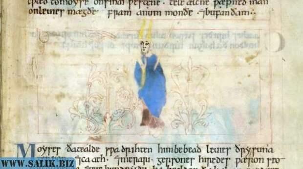 Страница Библии на латыни.