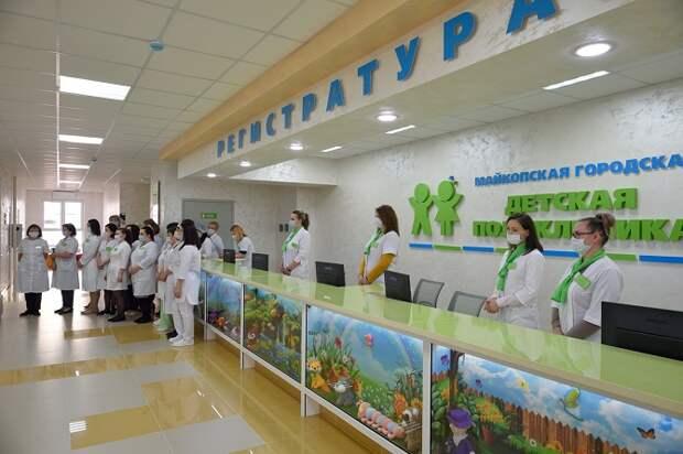 Майкопская детская поликлиника переехала в новое здание благодаря Индивидуальной программе развития Адыгеи