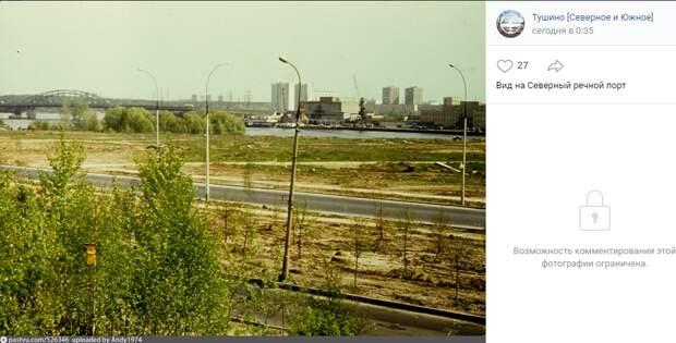 Фото дня: вид на Северный речной порт