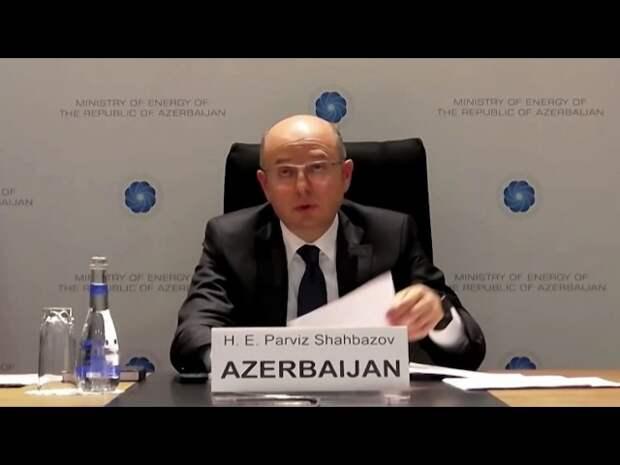 Прогноз Парвиза Шахбазова по восстановлению энергетики после кризиса 2020 года