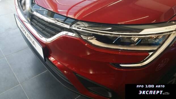 Renault Arkana в комплектации Style рассказываю впечатления от интерьера.