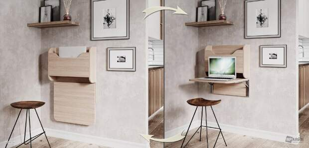 Домашний мини офис-трансформер
