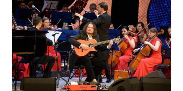 В Калуге прошел фестиваль «Мир гитары»