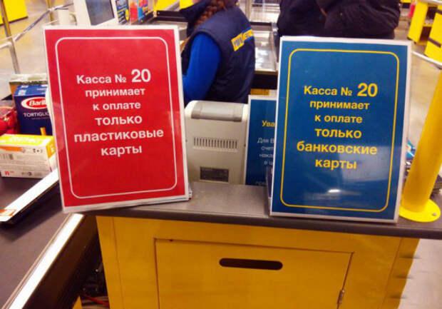 Важное уточнение.   Фото: Kaifolog.ru.