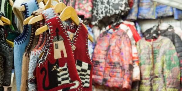 Акция по сбору одежды для студента из Африки проходит в районе Аэропорт