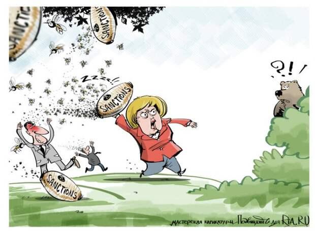ЕС-Россия: не кнутом, так пряником