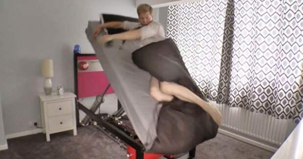 Самое гениальное изобретение: кровать, которая вас обязательно разбудит!