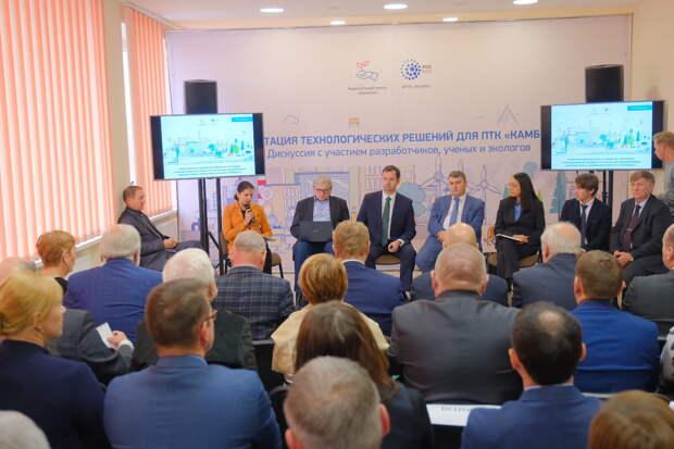Камбарка оживет: «РосРАО» создаст современное производство на базе предприятия по уничтожению химического оружия