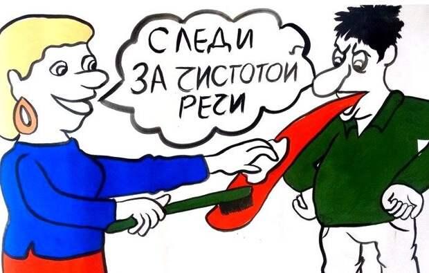 Система координат черноротых навальнят. Юлия Витязева