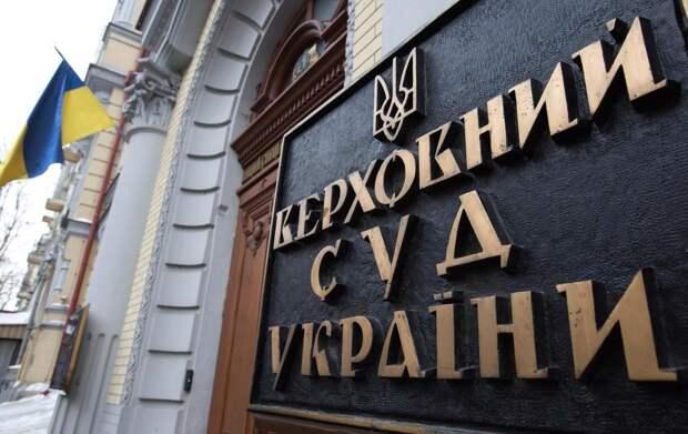 Верховный суд Украины рассмотрит иски закрытых телеканалов