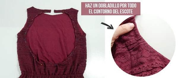 как сделать вырез на платье