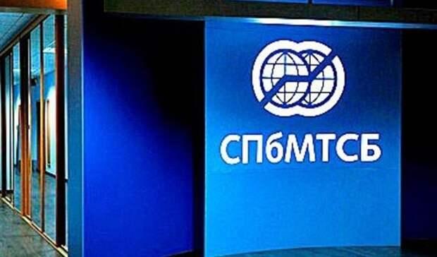 Наонлайн-аукционе «Зарубежнефть» продала наэкспорт еще одну партию нефти Urals