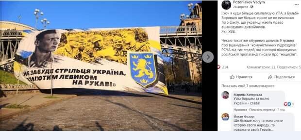 Другим путем: маршал Жуков вернулся в Харьков