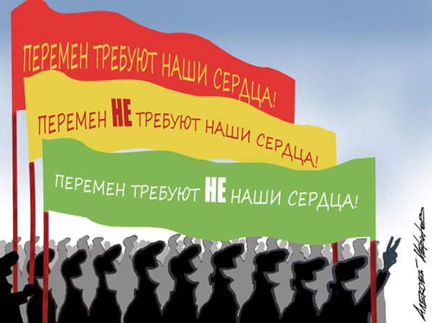 Какие проблемы стоят за словами Путина о крахе капитализма