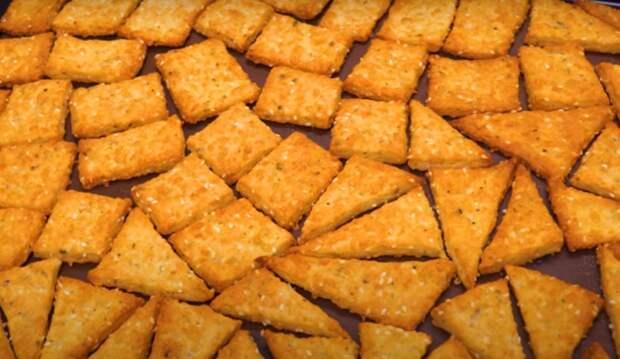 Сырные крекеры - вместо вредных чипсов