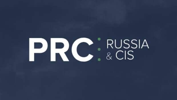 Курс наимпортозамещение: отечественные катализаторы наPRC Russia&CIS 2020