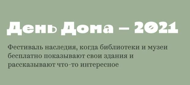 Чем заняться 24–26 сентября: Парад цветов, джаз в Павловске, «Сплин» и День дома