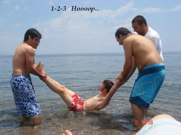 а мы, синии-бухие в хлам, кидали чувака в воду за руки и за ноги, синие же... один кинул на счёт 3 а другой на 5...