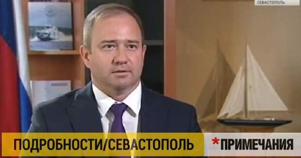В правительстве Севастополя - обыски, ревизор экстренно вылетел в Москву